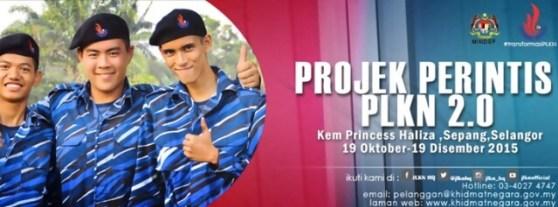 Projek Rintis PLKN
