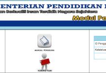 SSDM 2.0 online