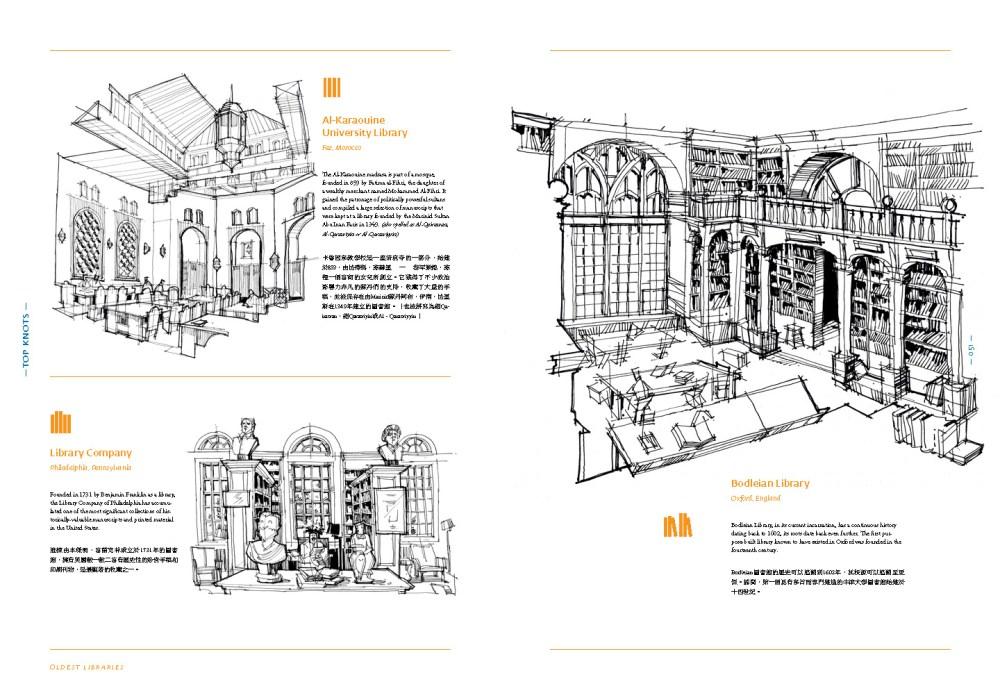 Xiao Qing Chen_Knot_Urban Amenities_Page_26