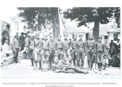 Η συμμετοχή του εθελοντικού λόχου των Θασίων στην απελευθέρωση των περιχώρων της Καβάλας