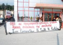 Παράσταση διαμαρτυρίας για τις απολυμένες του «Μαρινόπουλου»