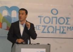 Μάκης Παπαδόπουλος, υποψήφιος δήμαρχος Καβάλας: «Είμαστε εδώ πολλοί, και από εδώ και πέρα θα είμαστε περισσότεροι»