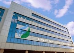 Δανειακή σύμβαση υπέγραψε η ΔΕΠΑ για την εγκατάσταση δικτύων διανομής φυσικού αερίουστην περιοχή μας