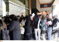 Πρόγραμμα κοινωφελούς χαρακτήρα για 24.251  θέσεις πλήρους απασχόλησης
