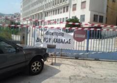 Μάκης Παπαδόπουλος: να ανατρέψουμε την ΗΤΤΑ που υπέστη ο Δήμος μας  για το Κάτω Νοσοκομείο