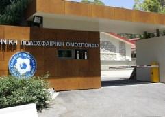 Γ' ΕΘΝΙΚΗ – Συνεδριάζει η Επιτροπή της Γ' Εθνικής για αναβολή και Άρη