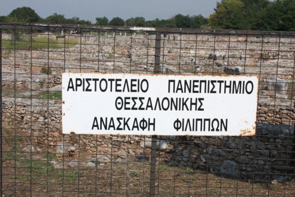 Το σύνολο σχεδόν του χώρου που έχει παραχωρηθεί στο Πανεπιστήμιο έχει ανασκαφεί
