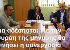Πιέσεις της αντιδημάρχου Κ. Πρασσά στον φιλοζωικό σύλλογο «Αίσωπος», μετά τη συνάντησή τους το πρωί της Τετάρτης – Επιφυλάχθηκε να απαντήσει ο πρόεδρος του σωματείου, Γ. Ρουσόπουλος