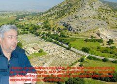 Θ. Καλπακίδης: «Στόχος επετεύχθη»