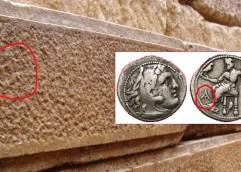 Λ. Μενδώνη για το μονόγραμμα του Μ. Αλεξάνδρου: «Δεν είναι μονόγραμμα αλλά τεκτονικό σύμβολο»
