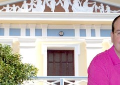 Αγωγή κατέθεσαν οι εργαζόμενοι εναντίον του Δημοτικού Ωδείου Καβάλας