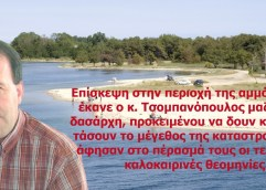 Βαγγέλης Τσομπανόπουλος: Επίσκεψη και συζητήσεις με δημότες στην Κεραμωτή