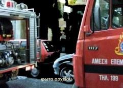 ΡΑΨΑΝΗ: Η φωτιά ξέσπασε από θερμαντικό σώμα και η ηλικιωμένη βρήκε τραγικό θάνατο