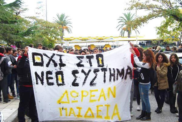ΔΙΑΜΑΡΤΥΡΙΑ-ΒΑΓΕΝΑΣ (2)