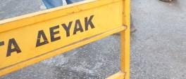 ΜΑΚΗΣ ΠΑΠΑΔΟΠΟΥΛΟΣ: Νέα μεγάλη ταλαιπωρία από αποφάσεις της Δημάρχου για τη ΔΕΥΑΚ