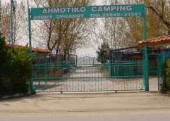Κατεπείγουσα προανάκριση για το κάμπινγκ Τούζλας του Δήμου Παγγαίου