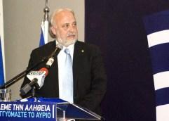Παρέμβαση Γιώργου Καλαντζή για τα Λιπάσματα, κατηγορεί τους βουλευτές του ΣΥΡΙΖΑ ότι θέλουν να κλείσουν το εργοστάσιο