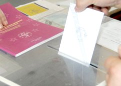 Νέα εσωκομματική ψηφοφορία στην Τ.Ο. ΣΥ.ΡΙΖ.Α. Χρυσούπολης