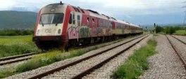 Επανέρχονται τα σιδηροδρομικά δρομολόγια στο τμήμα μεταξύ Δράμας – Αλεξανδρούπολης –Δράμας
