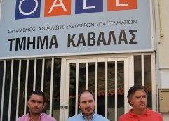 Μέσα Ιουνίου η εκδίκαση της ομαδικής αγωγής κατά του ΟΑΕΕ