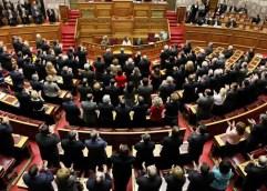 Τα πόθεν έσχες των βουλευτών της Καβάλας: Πλουσιότερος, σε εισόδημα ο Ν. Παναγιωτόπουλος, σε ακίνητα ο Γ. Παπαφιλίππου