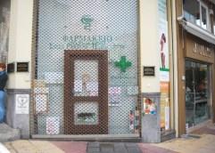 Απεργία διαρκείας  – Στα «κάγκελα» οι φαρμακοποιοί, οι οποίοι δεν πρόκειται να κάνουν πίσω