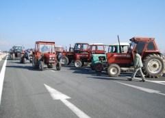 Την προσοχή των αγροτών σε απόπειρα απάτης, εφιστά ο Ο.Π.Ε.Κ.Ε.Π.Ε.