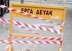 Στον Εισαγγελέα η υπόθεση για το άνοιγμα των 11.500 ευρώ στη ΔΕΥΑ Φιλίππων