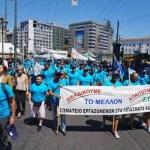 ΣΥΡΙΖΑ: Εργοστάσιο χωρίς άδεια-Εργαζόμενοι χωρίς μέλλον;