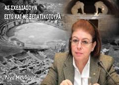 Αμφίπολη και Φίλιπποι ένας ισχυρός κρίκος ανάπτυξης για τη Μακεδονία