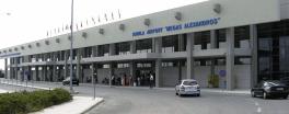 Eπιχείρησαν να ταξιδέψουν από τον Κρατικό Αερολιμένα Καβάλας στη Γερμανία με παραποιημένα ταξιδιωτικά έγγραφα