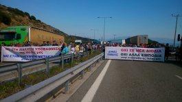 Οριστικά Τετάρτη (19/7) στις 19.00 στον Άγιο Σίλα η (νέα) διαμαρτυρία κατά των διοδίων στην Άσπρη Άμμο