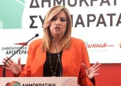 Διακήρυξη αρχών και στόχων από τη Φ. Γεννηματά, ενόψει της εκλογής ηγεσίας του νέου φορέα Κεντροαριστεράς