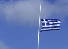 Σημαία: Εθνικό Σύμβολο ή ένα κομμάτι πανί;
