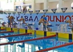 Άλλη μία σημαντική κολυμβητική συνάντηση στο Κλειστό Κολυμβητήριο Καβάλας Κυριακή 6 Μαΐου 2018  – ΟΘΑΚ σε συνδιοργάνωση με το Δήμο Καβάλας