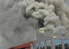 Υπό έλεγχο η φωτιά στο εργοστάσιο μπαταριών της «Συστήματα Sunlight», υποστηρίζει σε ανακοίνωσή της η εταιρεία