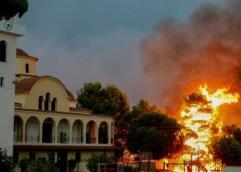 Συνελήφθη για εμπρησμούς στον Μαραθώνα. «Ήθελα να βλέπω τους πυροσβέστες να τρέχουν να σβήσουν τις φωτιές», είπε