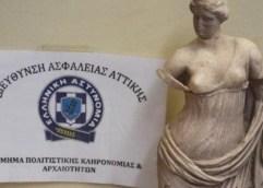 Σύλληψη αρχαιοκάπηλου που κατείχε μεταξύ άλλων άγλαμα της θεάς Αφροδίτης