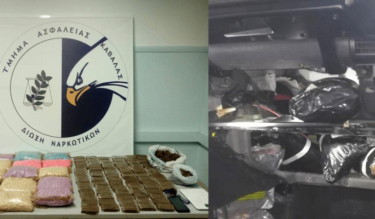 Τμήμα Ασφάλειας Καβάλας: Κατασχέθηκαν 49.733 ναρκωτικά δισκία ecstasy και πάνω από 7,5 κιλά κατεργασμένης κάνναβης (σοκολάτα)
