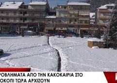Στους μείον 21 βαθμούς (!) η θερμοκρασία στο Νευροκόπι Δράμας το πρωί, σύμφωνα με το meteo του Αστεροσκοπείου