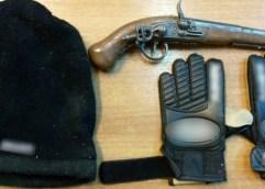 Συνελήφθησαν 2 άτομα για απόπειρα ληστείας σε βάρος καταστηματάρχη, με ψεύτικο όπλο και κλοπή δικύκλου