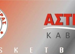 ΘΟΔΩΡΟΣ ΜΟΥΡΙΑΔΗΣ: Καλή επιτυχία στους παίδες του Αστέρα Καβάλας
