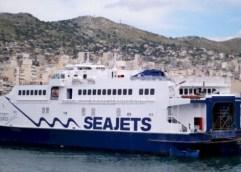 Σαμοθράκη: Μέτρα από τον Δήμο για τη διευκόλυνση των επισκεπτών που αναμένουν στο λιμάνι να αναχωρήσουν από το νησί