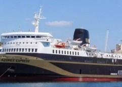 Ταλαιπωρία για 654 επιβάτες του «ΑΖΟΡΕΣ ΕΞΠΡΕΣ». Το πλοίο έφθασε στη Σαμοθράκη, αλλά δεν μπόρεσε να δέσει λόγω δυσμενών καιρικών συνθηκών και επέστρεψε στην Αλεξανδρούπολη