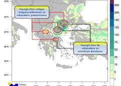 Νέες ισχυρές καταιγίδες και τοπικές χαλαζοπτώσεις στη Β. Ελλάδα από σήμερα το βράδυ, σύμφωνα με το meteo του Αστεροσκοπείου Αθηνών.