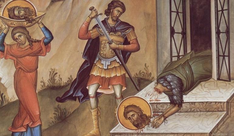 Θρησκευτική συμπεριφορά στην λατρεία  του Αποτομής του Άη Γιάννη