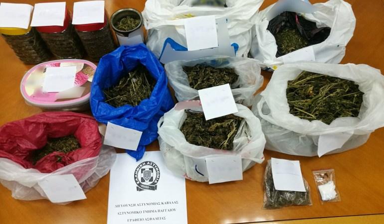 ΕΛΕΥΘΕΡΟΥΠΟΛΗ: Συνελήφθη 38χρονος για πάνω από 2,5 κιλά ακατέργαστης κάνναβης