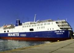 ΚΑΒΑΛΑ: Έφτασαν στο λιμάνι «Απόστολος Παύλος» οι πρόσφυγες και μετανάστες με τελικό προορισμό το νέο κλειστό κέντρο προσωρινής κράτησης στις Σέρρες