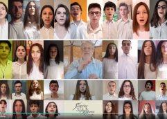 ΦΕΣΤΙΒΑΛ «ΆΔΟΝΤΕΣ ΚΑΙ ΨΑΛΛΟΝΤΕΣ ΕΝ ΤΗ ΚΑΡΔΙΑ»: Ένα αναστάσιμο βίντεο από 23 Μουσικά Σχολεία