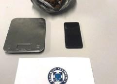 Συνελήφθη μία ημεδαπή κατηγορούμενη για διακίνηση ναρκωτικών